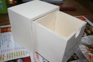 IMG_3875 box