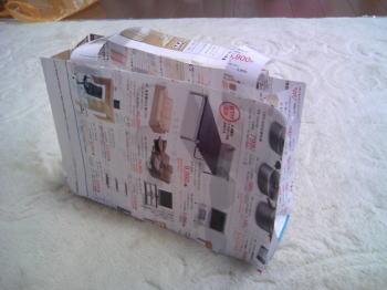 TS3B0169型紙