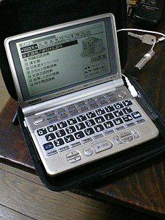 20060529020301.jpg