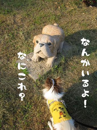 犬の彫刻?