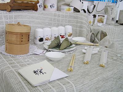 wufangzhai001.jpg