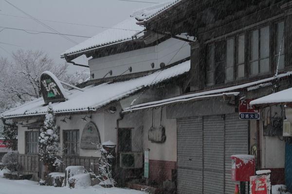 星野雪景2