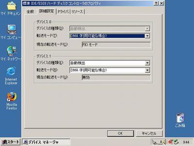 system_PIO
