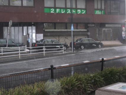 すごい雨しぶき