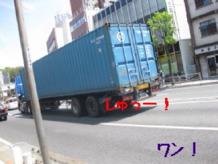 IMG_1717_1_1.jpg