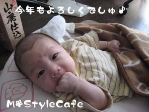 aki_00.jpg