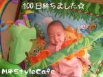 aki_08.jpg