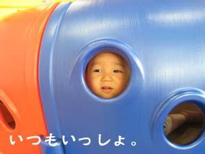 aki_65.jpg