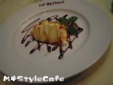 dinner_004.jpg