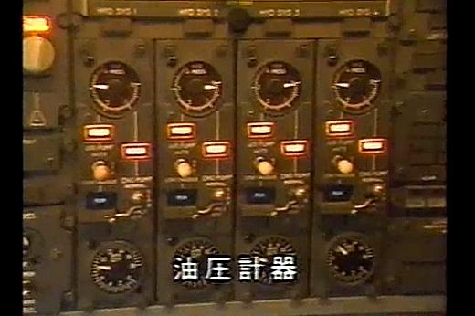 747Hyd.jpg