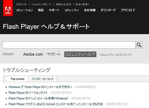 AdobeHelp.jpg