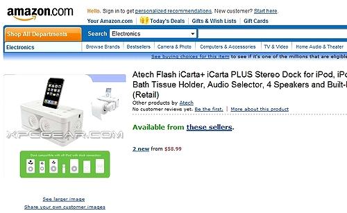 Amazon_icarta.jpg