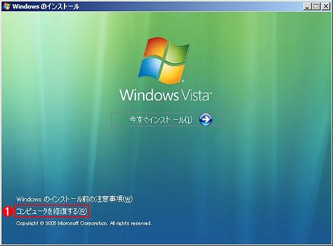 BackUP_win.jpg