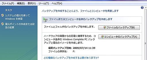 C_backup2.jpg