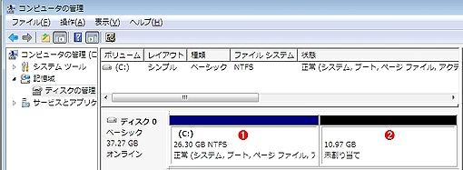 Drive_comp.jpg