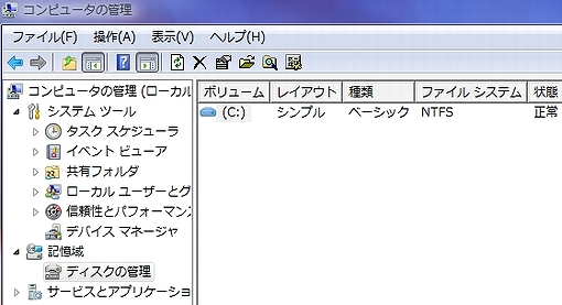 Drive_kanri.jpg