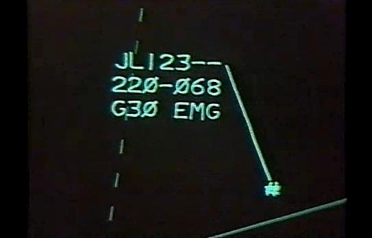 JAL123TOP.jpg