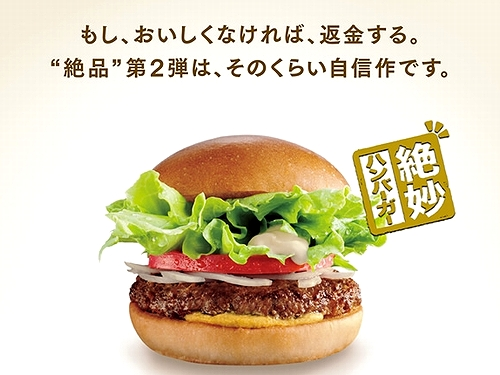 Lotte_B.jpg