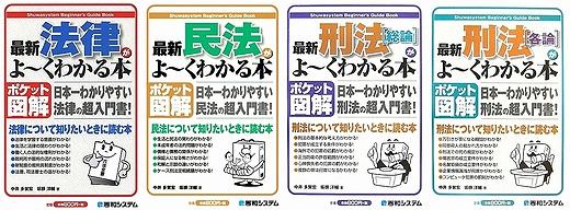 Nakaibook.jpg