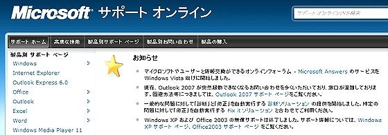 Office12_Tr.jpg