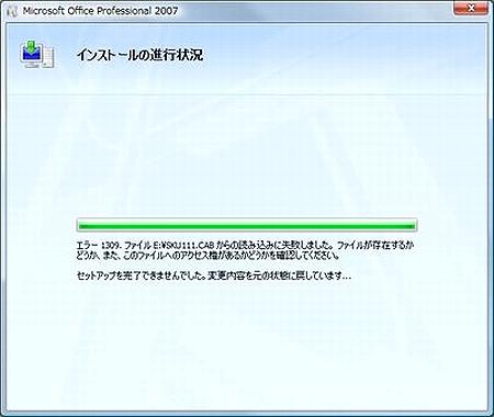 Office12_Tr2.jpg