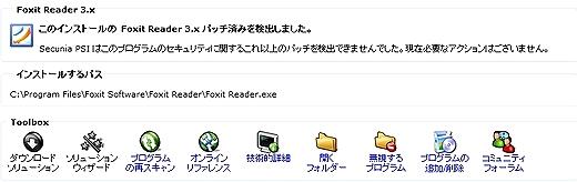 PCI_Check.jpg