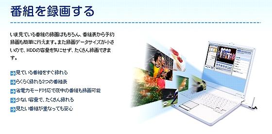 PC_Rec.jpg
