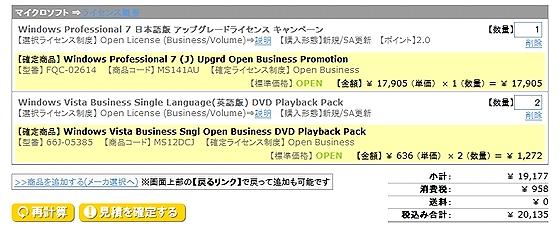 UPVL.jpg