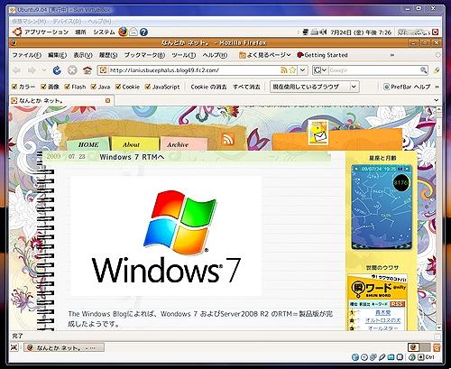 VBOX_Ub.jpg