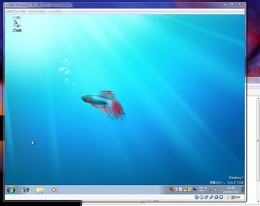 VBOX_Win7_64.jpg