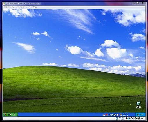 VBOX_WinXP.jpg