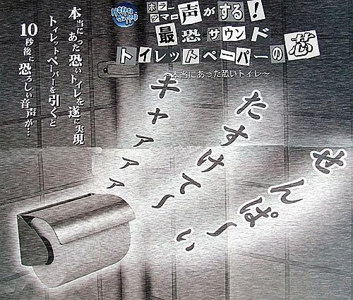 WC_Shin.jpg