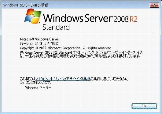 serv08convert
