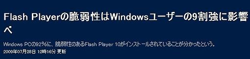 WebVir.jpg