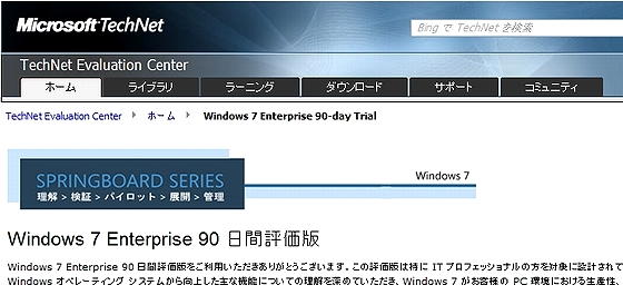 Win7_Test.jpg