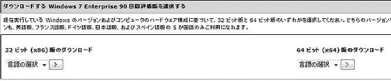 Win7_Test3.jpg