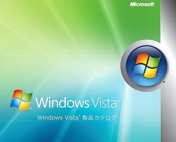 WinCat.jpg