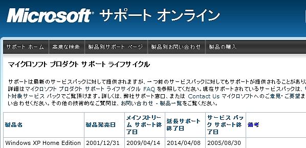 XP_life.jpg