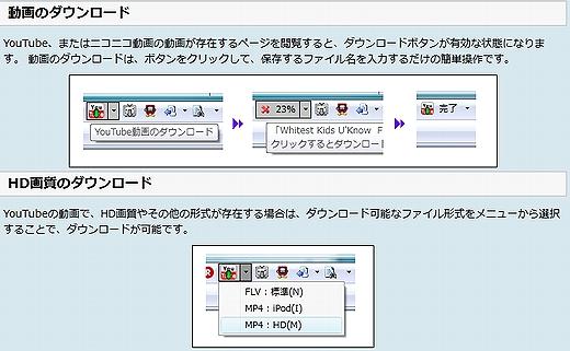 YTNICOtoolbar3.jpg