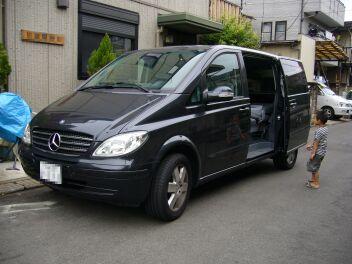 20060915_1.jpg