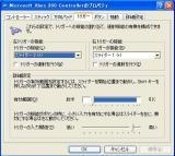 20071107153738.jpg