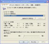 20071107153746.jpg