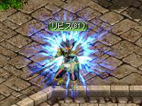 libisu200_150