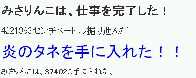 2009y09m02d_221758625.jpg