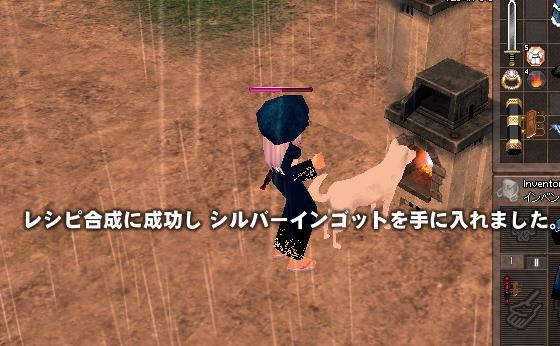 mabinogi_2009_07_18_003.jpg