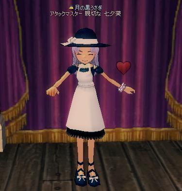 mabinogi_2009_07_25_039.jpg
