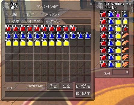 mabinogi_2009_08_03_002_20090804015421.jpg