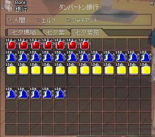 mabinogi_2009_08_17_001.jpg