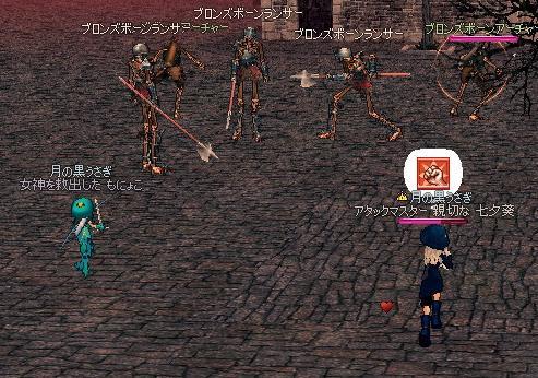 mabinogi_2009_08_18_001.jpg