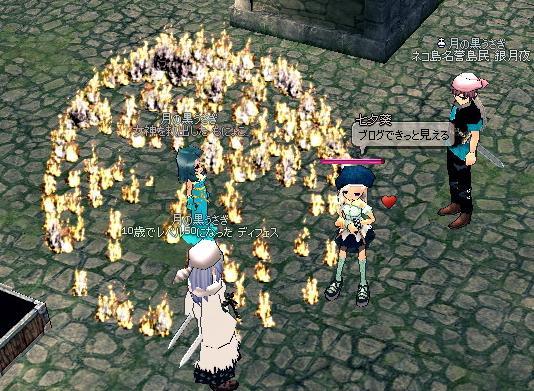 mabinogi_2009_08_18_007.jpg